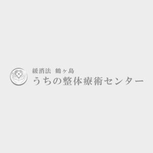 【出展情報】1/8~2/8 オンライン彩の国ビジネスアリーナ出展中